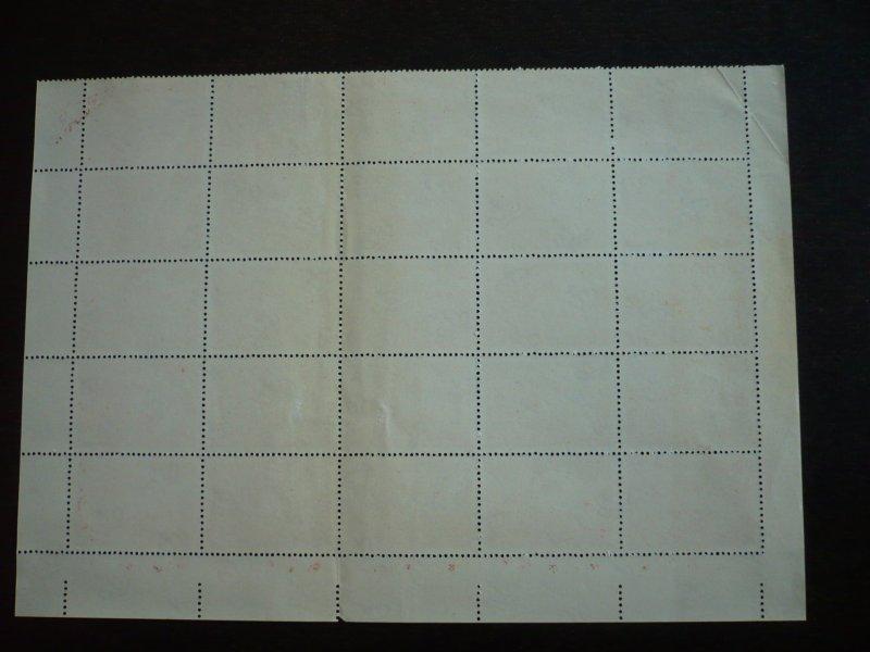 Europa 1961 - Greece - Half Sheet with Selvedge