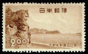 JAPAN STAMP 1949 National Park MH/OG STAMP