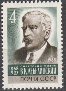 Russia #3542  MNH  (S649)