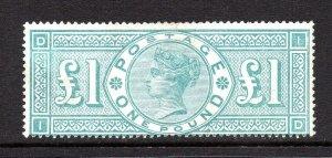 GB QV SG212 £1 Green Fine Mint No Gum Cat £4,000