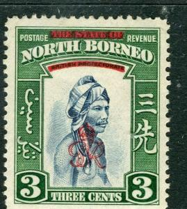 NORTH BORNEO; 1947 early Crown Colony issue fine mint hinged 3c. value