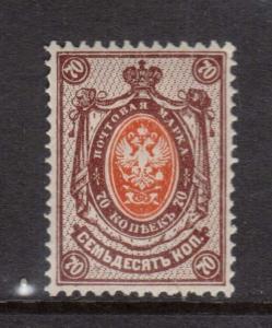 Russia #38 Mint