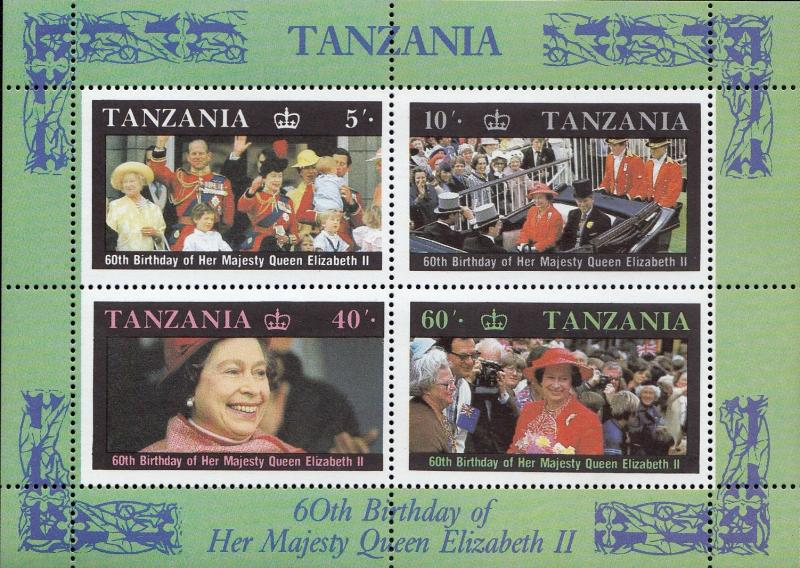 Tanzania Souvenir Sheet 60th Birthday of Queen Elizabeth II #336a MNH