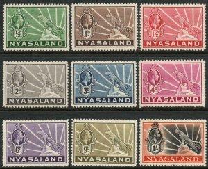 NYASALAND-1934-35 Set to 1/- Sg 114-122 MOUNTED MINT V37857