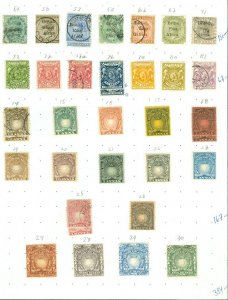 EDW1949SELL : BRITISH EAST AFRICA VF Mint & Used collection Many Better Cat $384