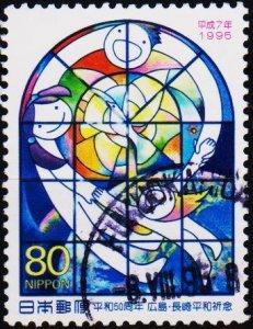 Japan. 1995 80y S.G.2377 Fine Used