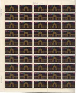 Canada - 1978 CNE Centennial Imprint Sheet VF-NH #767