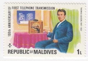 Maldive Islands, Sc 631, MNH, 1976, Telephone