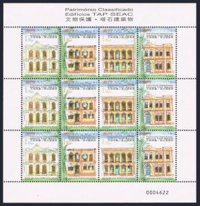 Macao 999 sheet,1000,1000a overprinted,MNH. TAP SEAC Buildings,1999.