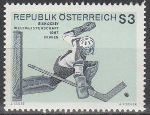 Austria #788 MNH (S3285)