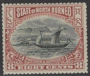 NORTH BORNEO SG103 1897 8c BLACK & BROWN p13½-14 MNH