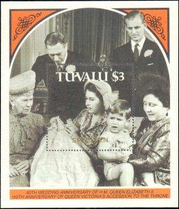 Tuvalu  #454-459, Complete Set(6), Speciman Overprinted, 1987, Never Hinged