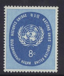 United Nations New York 1958 MNH UN seal 8c  #
