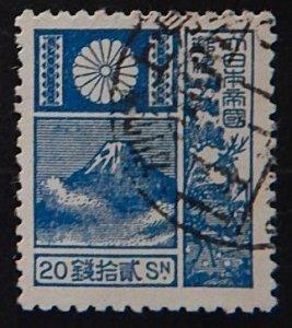 Japan, 1922, Mount Fuji, (2138-Т)