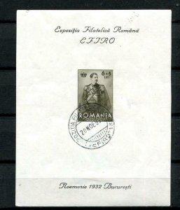 Romania 1932 Mi Block 1 First day cancel Phil Exhibition Bucharest Used/CTO 9642