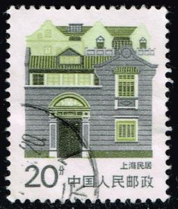 China PRC #2056 Shanghai; Used (0.25)