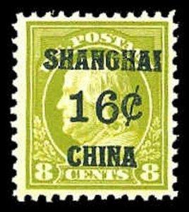 U.S. SHANGHAI K8  Mint (ID # 85911)