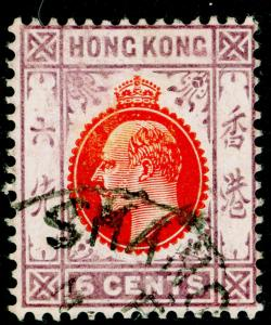 HONG KONG - BPOC SGZ852, 6c orange-verm & purple, FINE USED. WMK CA SHANGHAI