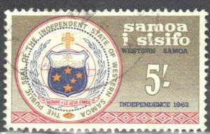 SOMOA  SC# 232 **USED** 1962 5sh  STATE SEAL SEE SCAN