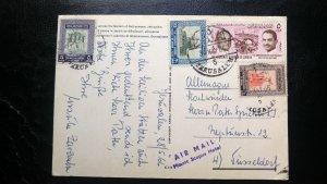 """RARE PALESTINE TO GERMANY 1966 """"GARDEN OF GETHSEMANE"""" JERUSALEM CANCEL VINTAGE"""