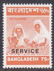 Bangladesh Sc #O9 MNH