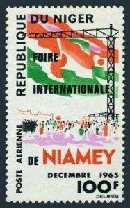 Niger C53,MNH.Michel 114. Fair at Niamey,1965.Flag.