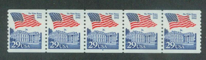 U.S. Scott 2609 VF MNH PNC Strip of 5