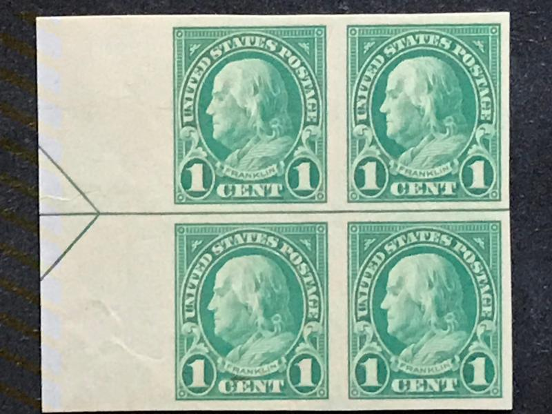 575 1c Franklin Imperf MNH XF Left Margin Arrow Block 1923 CV$105
