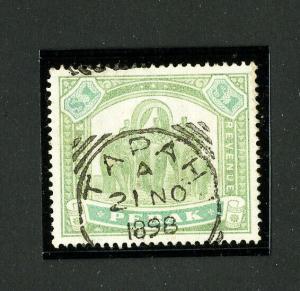 Perak Stamps # 57 Superb Used Scott Value $225.00