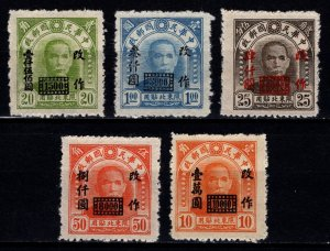 China 1948 North Eastern Provinces, Surch., Part Set to $10,000 [Unused]