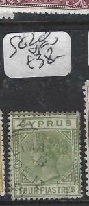 CYPRUS  (P0406B)  QV  4 PI  SG 20  VFU