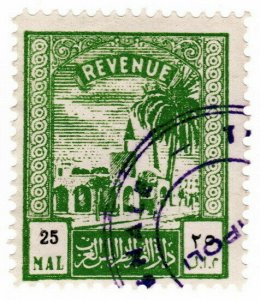 (I.B) BOIC (Tripolitania) Revenue : Duty Stamp 25m (1950)