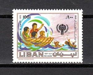 LEBANON- LIBAN MNH SC# C797 YOUTH INTERNATIONAL YEAR 1979