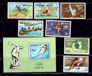Laos 883-89A MNH 1988 Olympics