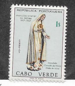 Cape Verde # 341  (U)  CV $0.35