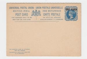 BRITISH EAST AFRICA 1896, 1a REPLY PAID CARD, UNUSED H&G#6 (SEE BELOW)