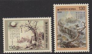 1995 Literature Series, MNH Set of 2, Scott 1817-1818