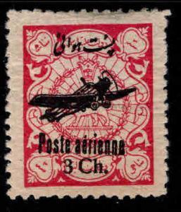 IRAN Scott C24 MH* airmail