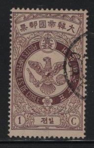 KOREA, 40, USED, 1903, FALCON