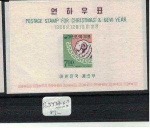Korea SC 547a-8a MNH (8ewx)