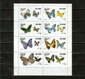 Oman State, 1977 Local issue. Butterflies sheet.