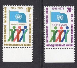 United Nations  New York  #260-261  1975  MNH anniversary