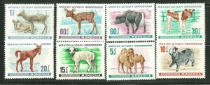 Mongolia MNH 467-74 Young Animals