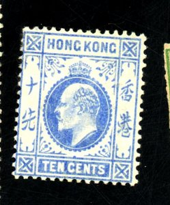 HONG KONG #95 MINT FVF OG HR Cat $57