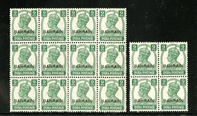 Bahrain Stamps # 40 Lot of 16 Fresh NH Scott $280.00