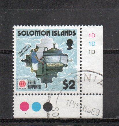 Solomon Islands 706 used