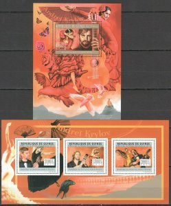 BC089 2012 GUINEA MUSIC TRIBUTE TO RUSSIAN COMPOSER ANDREI KRYLOV KB+BL MNH
