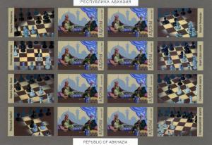 Abkhazia 1997 Chess History Shlt.(8) +4 labels Imperf.MNH VF