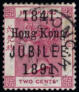 Hong Kong Scott 66 Gibbons 51 Used Stamp