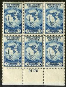 U.S. 733 PB6 MH SCV $12.00 BIN $5.50 GEOGRAPHY